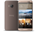 HTC One ME Gold-Sepia
