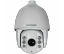Hikvision DS-2AE7230TI-A3